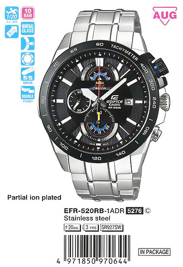 CASIO EDIFICE EFR-520RB-1A